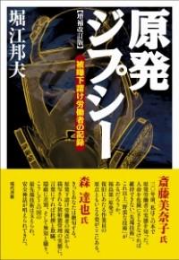 ISBN978-4-7684-5659-0