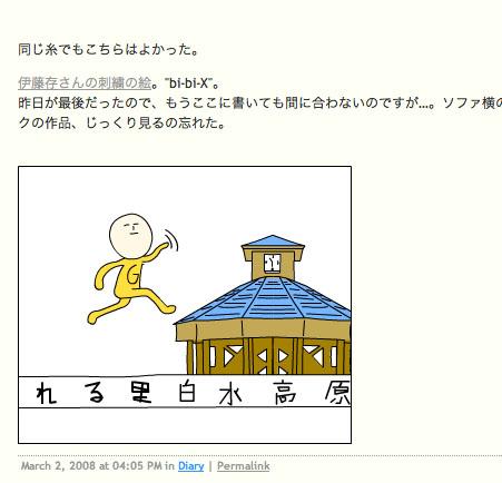 Google_ad1